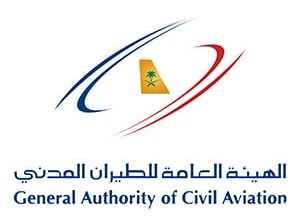 وظائف شاغرة بالسعودية بالهيئة العامة للطيران المدني