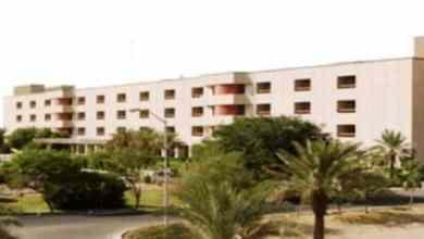 وظائف مدينة الملك خالد العسكرية2017