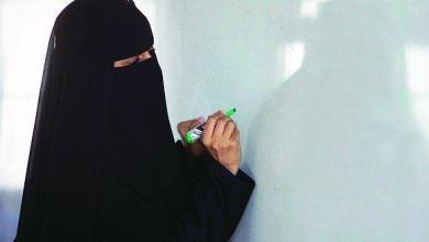وظائف وزارة الخدمة المدنية للنساء