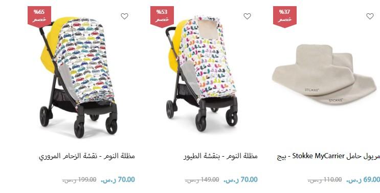 عروض ماماز اند باباز على عربات الاطفال