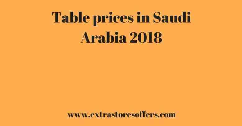 اسعار التابلت في السعودية 2018