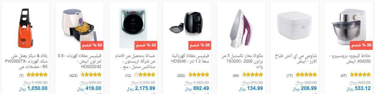 تخفيضات سوق دوت كوم السعودية