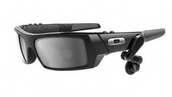 Google's augmented reality HUD glasses?