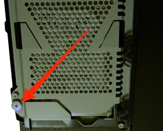 PS4 Screw