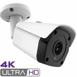 Cheap Honic 4K Outdoor Camera