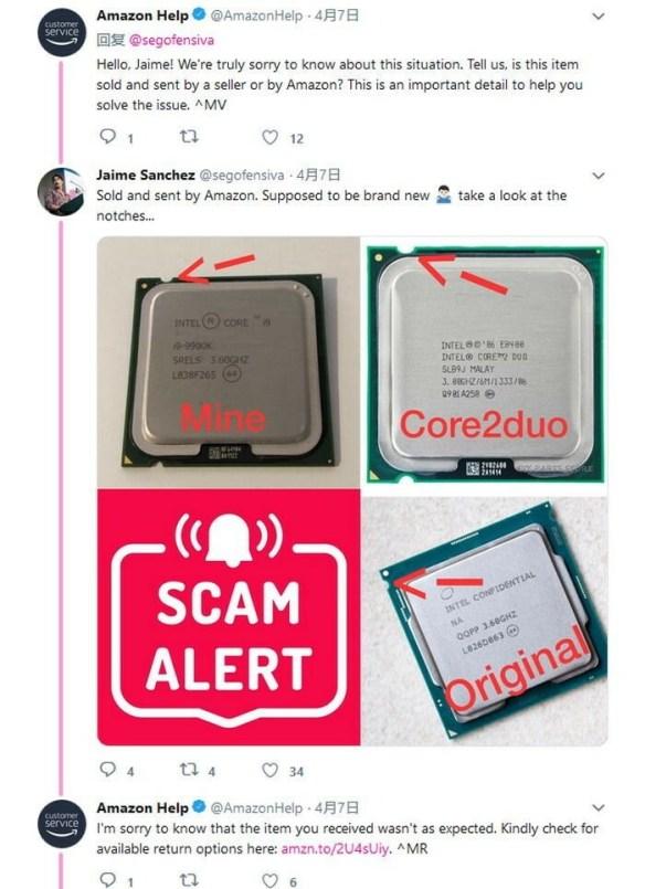 Fake-CPU-2
