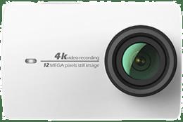 actioncam Yi 2 White