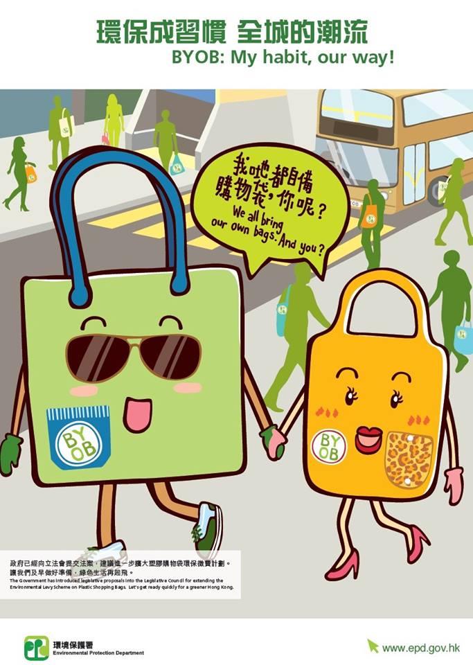【支持環保】 | EyeCareHK 香港護眼