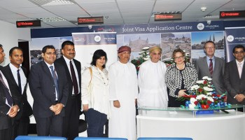 Portugal launched second Portugal Visa Application Centre