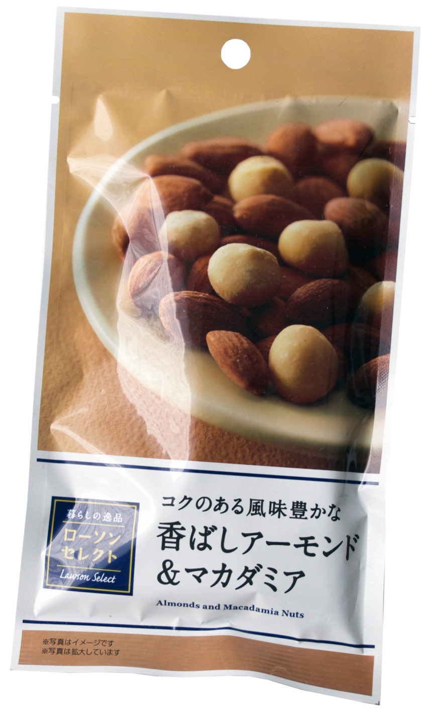 nuts, healthy convenience store snack japan