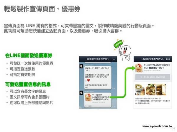 line-035