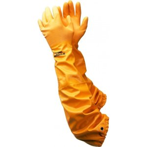 Showa Atlas 772 M Nitrile Elbow Length Chemical Resistant Gloves, 26, Yellow