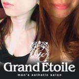 Grand Étoile(グラン・エトワール)中野