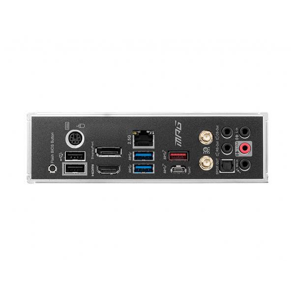 MSI-B550-Gaming-Edge-WIFI