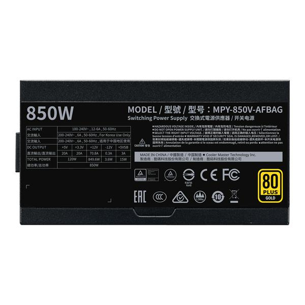 Cooler Master V850 Gold V2 80 Plus Gold 5