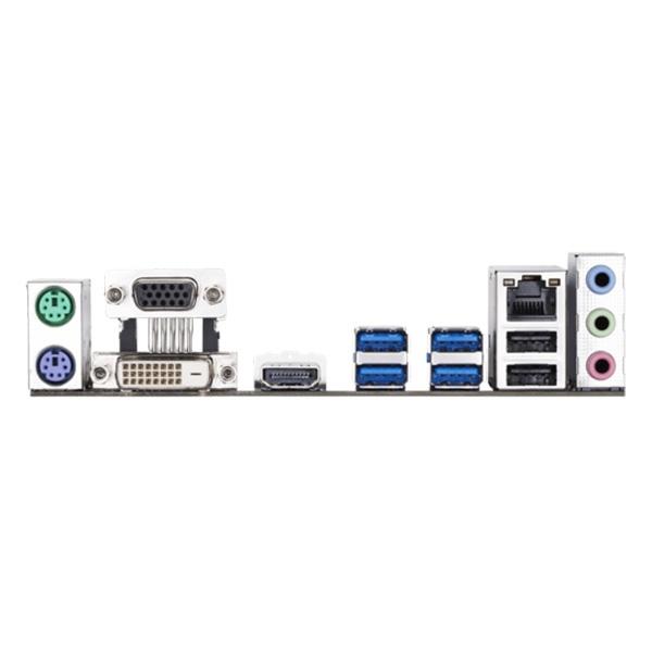 Gigabyte-a320m-s2h-motherboard