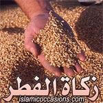 Zakat al-Fitrah