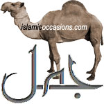 Battle of Jamal (Camel)
