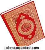 Quran  Stories for Children