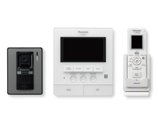 panasonic-video-intercom-system