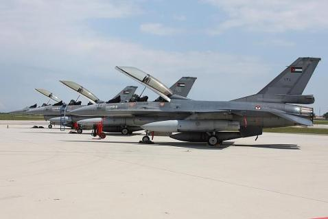 WHATEVER HAPPENED TO THE JORDANIAN F-16 JET? DID THE UNITED STATES SHOOT IT DOWN?  THE PLOT THICKENS 4