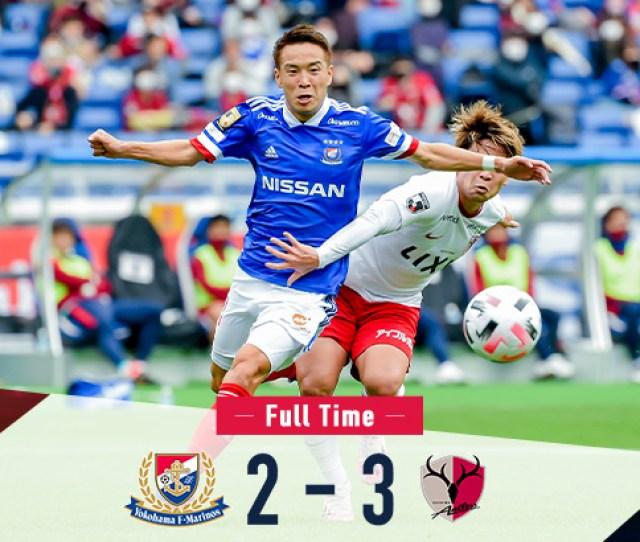 Yokohama F Marinos Soccer Team