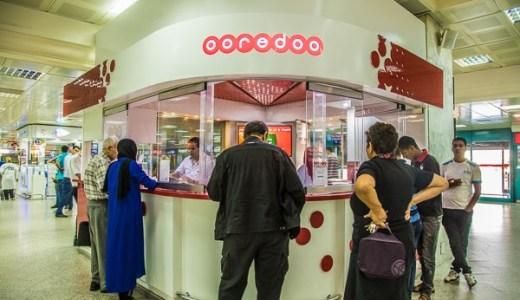 チュニス =カルタゴ国際空港到着後のSIMカード購入、両替、市内への行き方