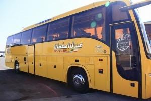 イラン個人旅行でイランのバスに1円でも安く乗る方法