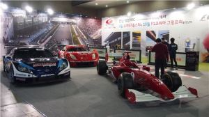20130328F1marketing