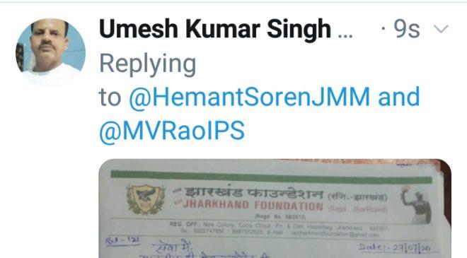मुख्यमंत्री को ट्वीट