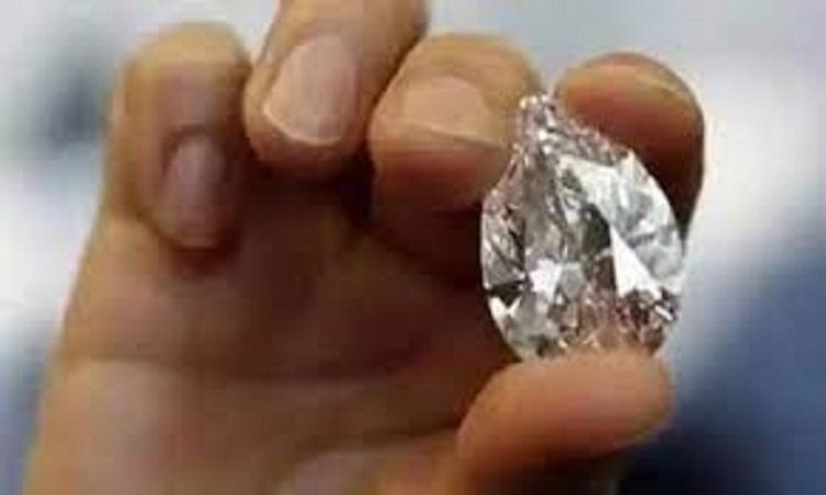 Bandar Diamond Project