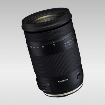 Rekordní zoom objektiv 18-400 mm od Tamronu
