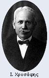 Ιωάννης Χρυσάφης: Εκφραστής του σουηδικού συστήματος.