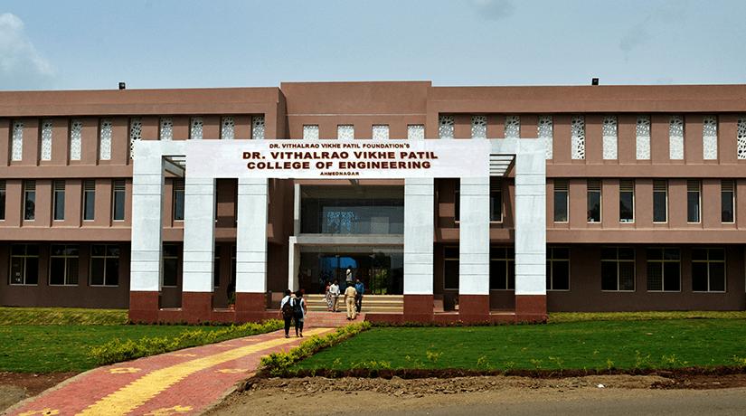 Padmashri Dr. Vithalrao vikhe College of Engineering Ahmednagar - College Details