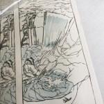 MoreThanEnough-Detail1