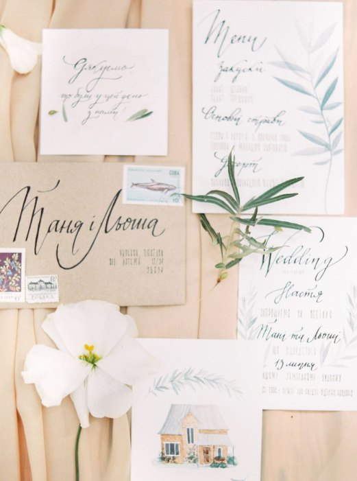 wedding invitation | Cozy and Intimate Rustic Wedding | Photography : yuriyatel.com | read more: fabmood.com