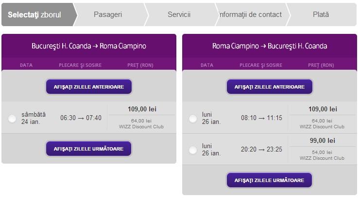 Roma - Oferte low cost