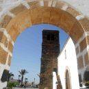 De unde provine numele insulei Fuerteventura?