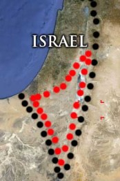 Zona arida Israel
