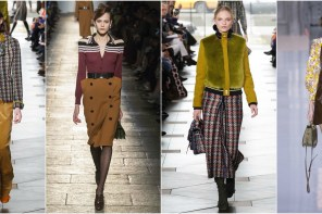 Autumn Trends – what to buy?