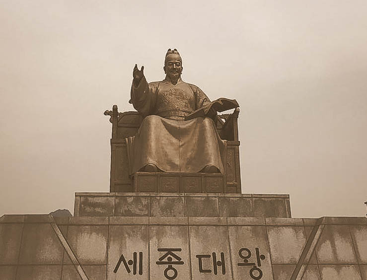 South korean-36