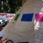 מחאת האוהלים בפייסבוק