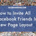 invite-all-facebook-friends-2015-code