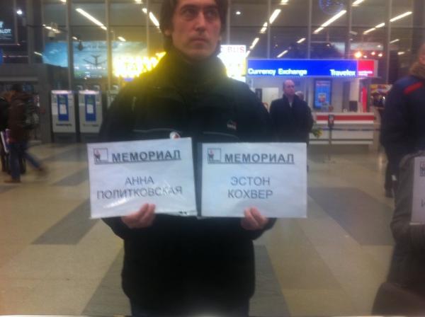 Анна Политковская - журналистка, расследовавшая преступления российского режима против рядовых чеченцев. Была убита в лифте своего дома. Эстон Кохвер - эстонский работник службы безопасности, задержанный в России 5 сентября и находящийся под стражей.