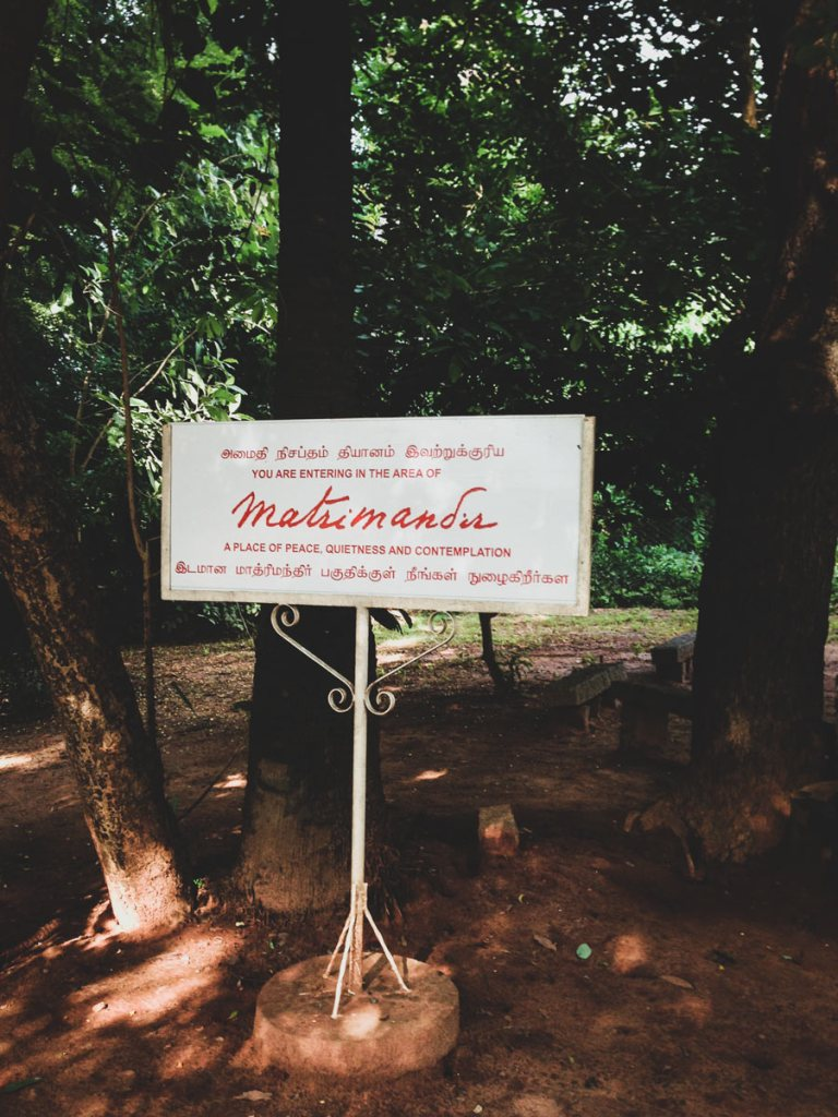 A place sign for the Matrimandir, Auroville.