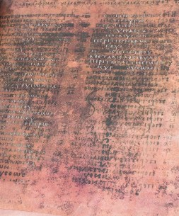 Detail of worn out page