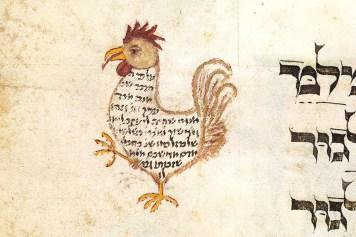 Carmina figurata from British Library, Add. 14762