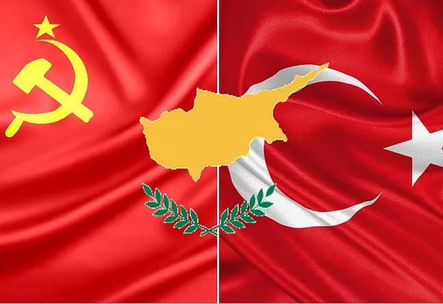 Η στάση της Σοβιετικής Ένωσης απέναντι στη τουρκική εισβολή της Κύπρου το 1974