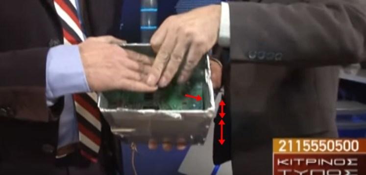 Ο Πέτρος Ζωγράφος και η απάτη της παραγωγής ηλεκτρισμού από νερό ... cc9489509a4