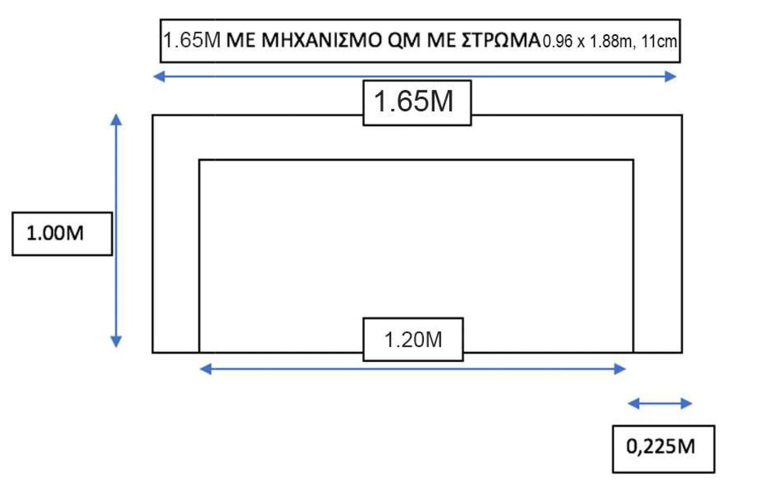Πολυθρόνα Κρεβάτι Antiparos QM 1,65m x 1,00m με αναδιπλούμενο μηχανισμό